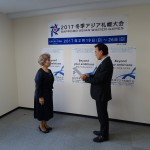 (左)伏見会長 (右)高橋総務部長