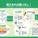 防火防災カレンダー2021.09